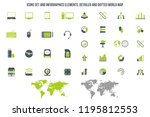 computer hardware icons. pc... | Shutterstock .eps vector #1195812553