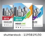 brochure template layout  cover ... | Shutterstock .eps vector #1195819150