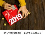 top view of happy new year with ... | Shutterstock . vector #1195822633