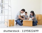 happy asian family with... | Shutterstock . vector #1195822699
