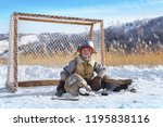 portrait of a tired goalkeeper... | Shutterstock . vector #1195838116