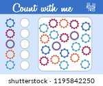 counting game for preschool... | Shutterstock .eps vector #1195842250
