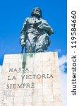 Постер, плакат: Memorial Ernesto Che Guevara