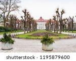 gardens of smetana   smetanovy... | Shutterstock . vector #1195879600