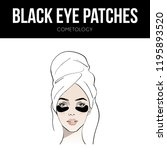 woman with eye patch. beauty... | Shutterstock .eps vector #1195893520