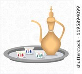 golden saudi arabian coffee tea ... | Shutterstock .eps vector #1195894099