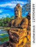 cambodia  siam reap  27 06 2017 ... | Shutterstock . vector #1195904899