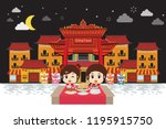 china world and kids chinese... | Shutterstock .eps vector #1195915750
