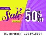sale background template. | Shutterstock .eps vector #1195915939