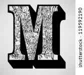 letter m   ornamental initial | Shutterstock .eps vector #119592190