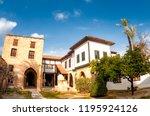 courtyard of hadjigeorgakis...   Shutterstock . vector #1195924126