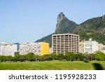 botafogo cove in rio de janeiro   Shutterstock . vector #1195928233