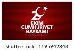 29 ekim cumhuriyet bayrami day... | Shutterstock .eps vector #1195942843