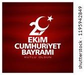 29 ekim cumhuriyet bayrami day... | Shutterstock .eps vector #1195942849
