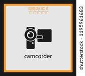 camcorder  vector icon | Shutterstock .eps vector #1195961683