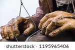 close up of the giant man's... | Shutterstock . vector #1195965406