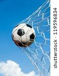 soccer football in goal net... | Shutterstock . vector #119596834