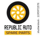 "car spare parts logo ""republic... | Shutterstock .eps vector #1195972570"