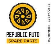 "car spare parts logo ""republic... | Shutterstock .eps vector #1195972576"