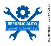 "car spare parts logo ""republic... | Shutterstock .eps vector #1195972639"
