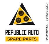 "car spare parts logo ""republic... | Shutterstock .eps vector #1195972660"