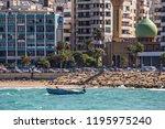 saida  lebanon   october 2018 ... | Shutterstock . vector #1195975240
