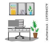 business office interior | Shutterstock .eps vector #1195984579