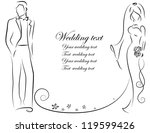 Silhouette Of Bride And Groom ...