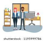 people at office | Shutterstock .eps vector #1195999786