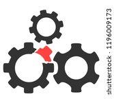 vector broken gear mechanism... | Shutterstock .eps vector #1196009173