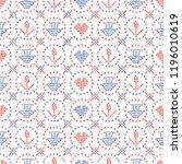 folkloric embroidery sampler... | Shutterstock .eps vector #1196010619