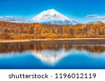 panoramic autumn  view of the ... | Shutterstock . vector #1196012119