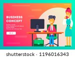 business concept. businesswoman ... | Shutterstock .eps vector #1196016343