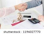 real estate broker and customer ...   Shutterstock . vector #1196027770