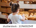 back view little girl  while... | Shutterstock . vector #1196032549