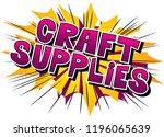 craft supplies   vector... | Shutterstock .eps vector #1196065639