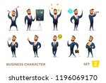 businessman collection. bearded ... | Shutterstock .eps vector #1196069170