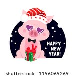 cute pig in a new year's... | Shutterstock . vector #1196069269