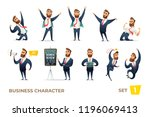 businessman collection. bearded ... | Shutterstock .eps vector #1196069413