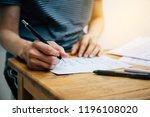 high school or college student... | Shutterstock . vector #1196108020
