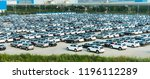 volkswagen  china  changchun    ... | Shutterstock . vector #1196112289