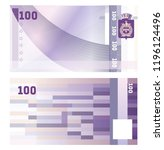 gift certificate voucher... | Shutterstock .eps vector #1196124496