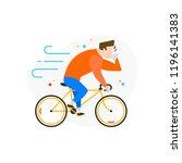 bike coffee commute | Shutterstock .eps vector #1196141383