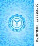 caduceus medical icon inside... | Shutterstock .eps vector #1196166790