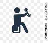 exercising dumbbell vector icon ... | Shutterstock .eps vector #1196185450
