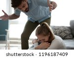 unhappy crying frightened woman ... | Shutterstock . vector #1196187409