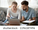 frustrated married couple has...   Shutterstock . vector #1196187496