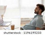 side view of serene placid... | Shutterstock . vector #1196195233