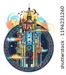medieval castle tattoo... | Shutterstock .eps vector #1196231260