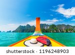panorama beautiful natural... | Shutterstock . vector #1196248903